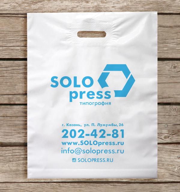 Заказать полиэтиленовые пакеты с логотипом фирмы
